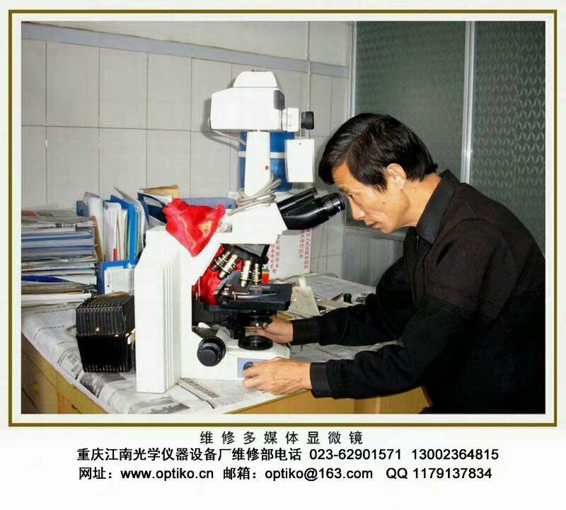 微信图片_20200309154624.jpg