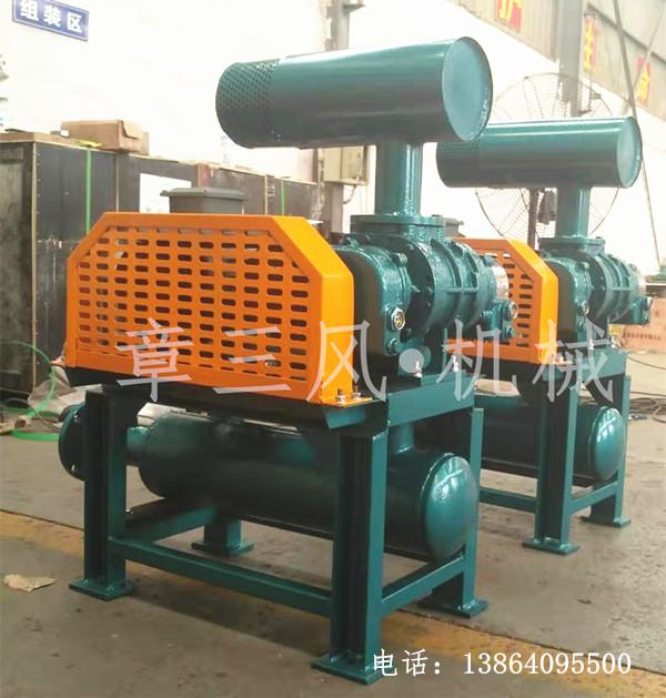 三风机械ZSF65MJ.jpg
