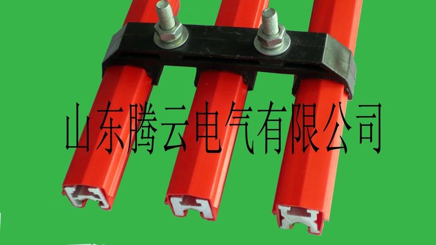 轻型系列3线制滑触线.jpg