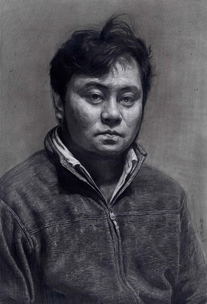 杨青行小1.jpg