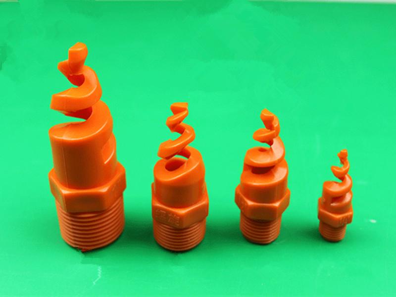 塑料螺旋喷嘴