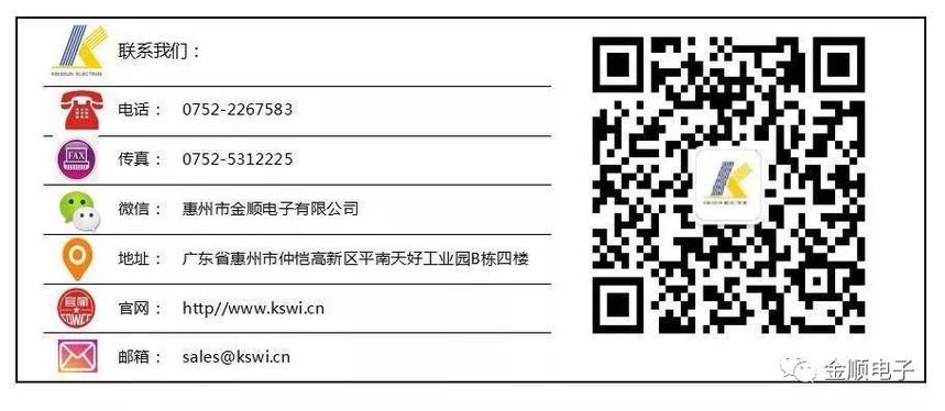 微信圖片_20200510192009.jpg