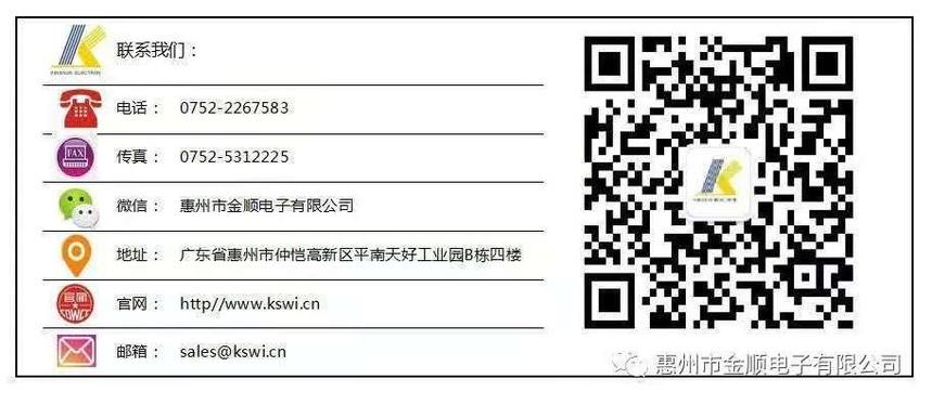 微信圖片_20201117145015.jpg