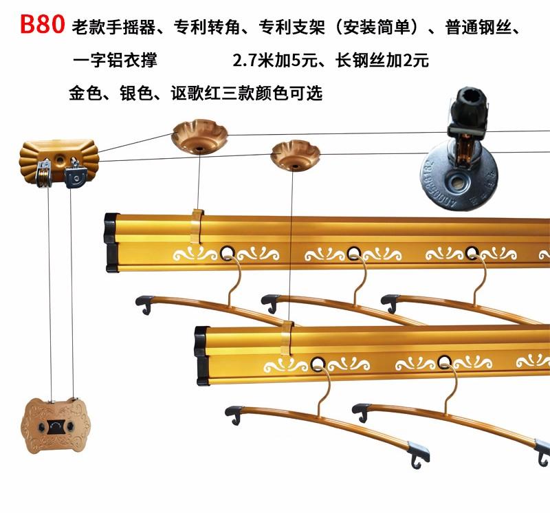B8075O1CN01NWR0bv1Jb6m9D9Hay_!!3074391046.jpg