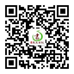 qrcode_for_gh_9606c7c55c23_258 (2).jpg