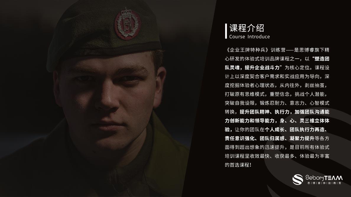 军事特训1.jpg