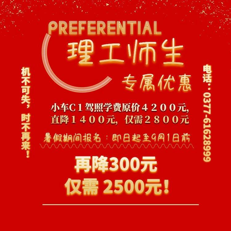 817711ff-ca3a-4d79-82c1-aaf6e7533ef8_0_副本.jpg