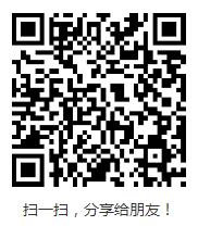 微信截图_20190524103900.png