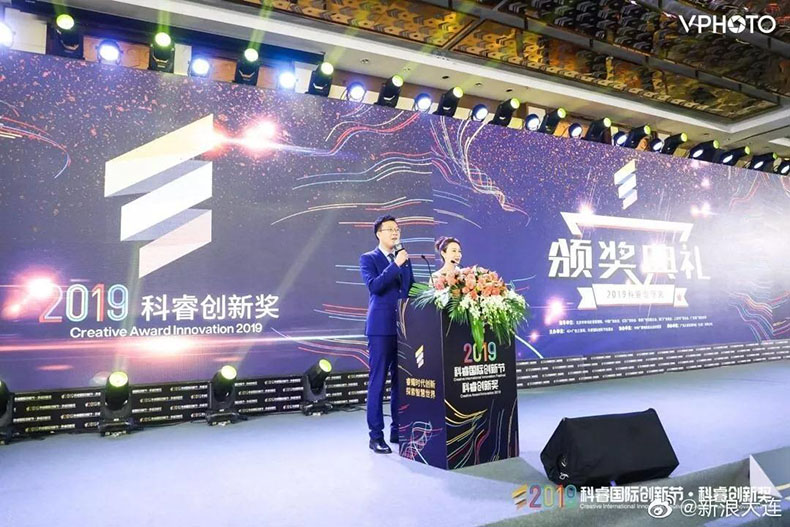 """亚博ios下载地址传媒斩获2019""""科睿创新奖""""两大奖项.jpg"""
