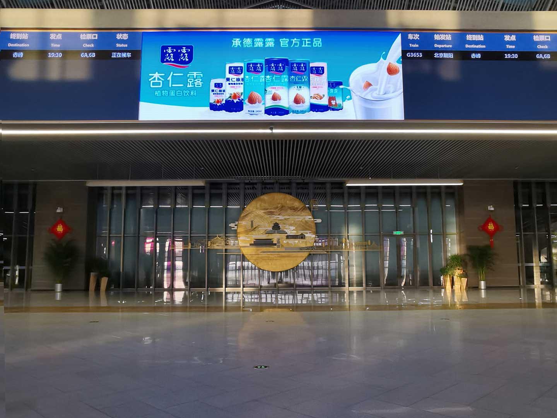 北京朝阳.jpg