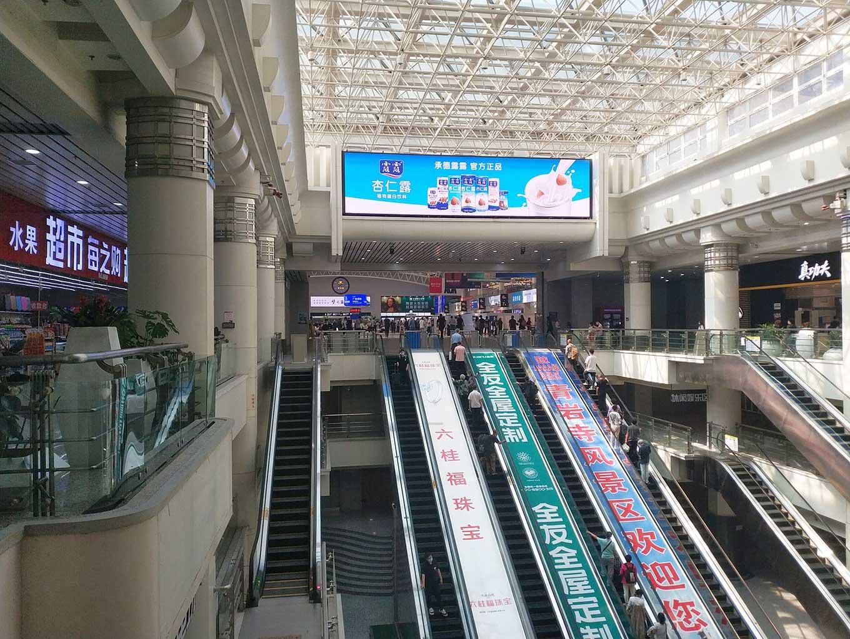 沈阳北站.jpg