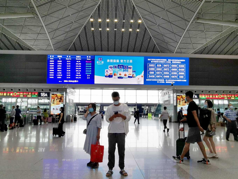 西安北站.jpg