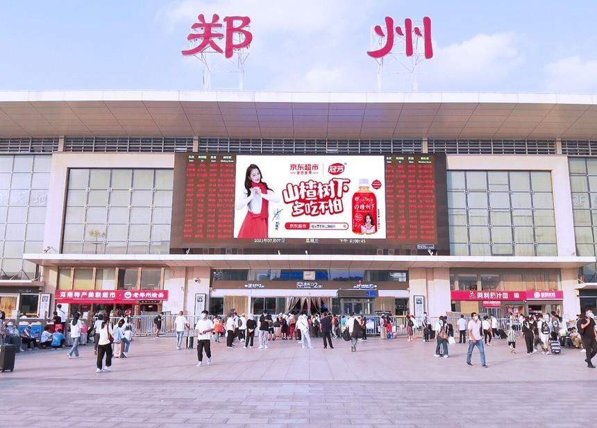 郑州站_副本.jpg