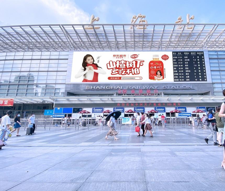 上海站_副本.jpg
