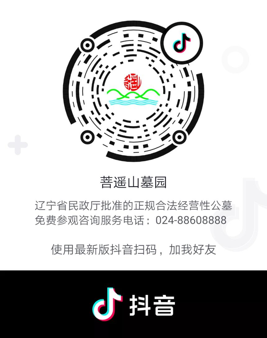QQ图片20200330191242.png