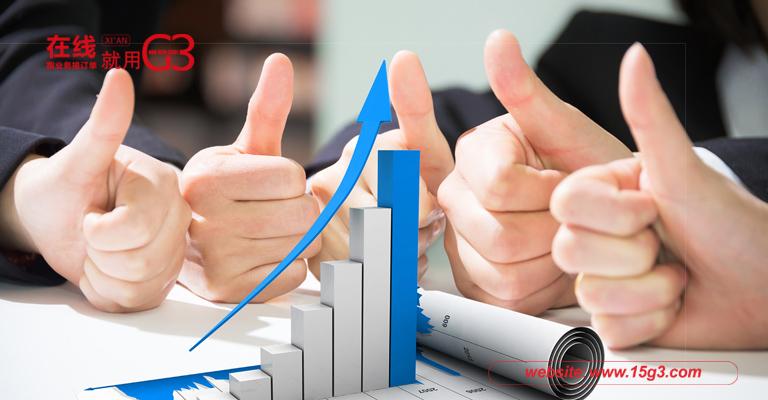 口碑好的G3云推广,让您的网络营销推广抵达精准客户