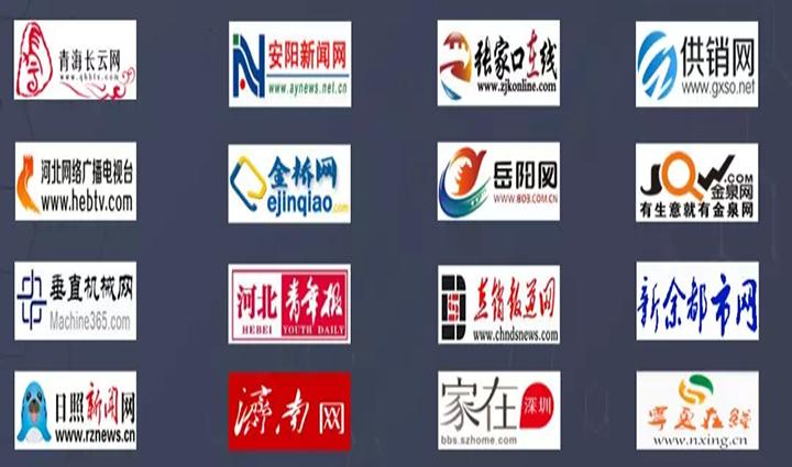 青海长云网推广资源,安阳新闻网推广资源