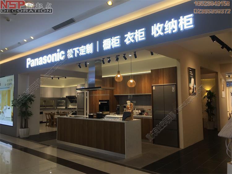 重庆展厅装修设计图1.jpg