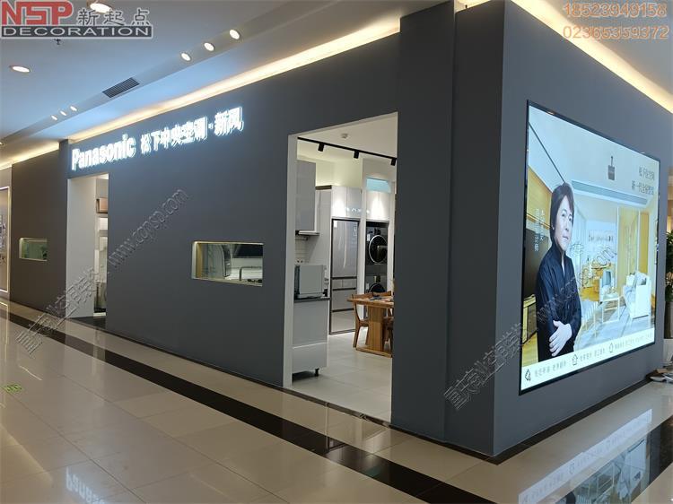 重庆展厅装修设计图2.jpg