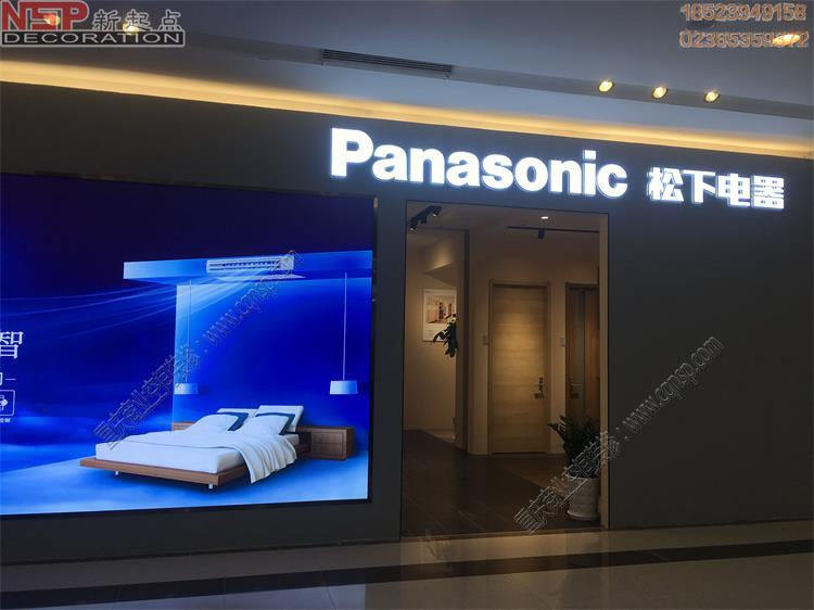 重庆展厅装修设计图3.jpg