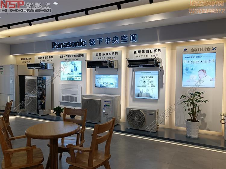 重庆展厅装修设计图10.jpg