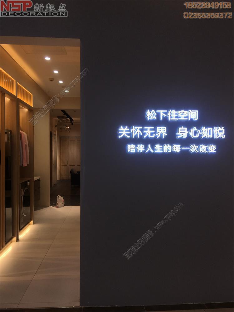 重庆展厅装修设计图13.jpg