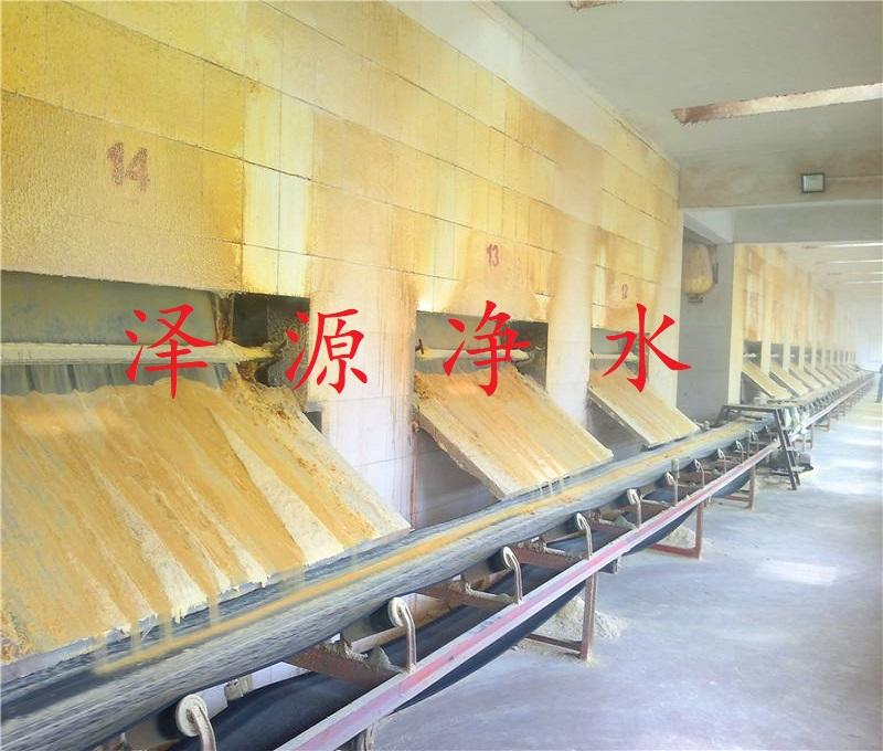 聚铝厂房2.jpg