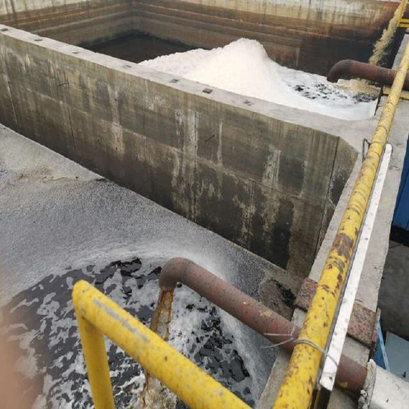 焦化废水处理站出水水质chao标严重.jpeg