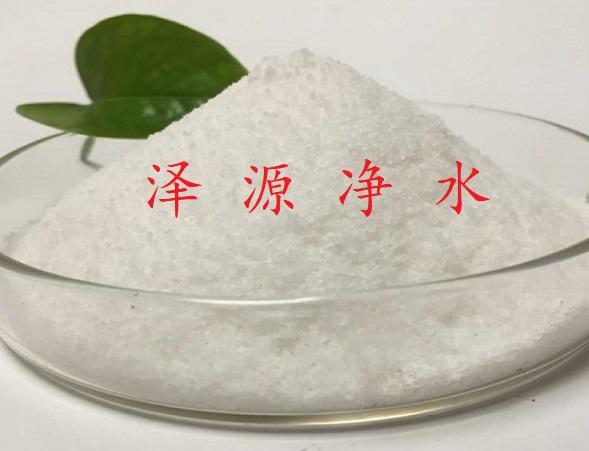 泽源净水聚丙烯酰胺.jpg