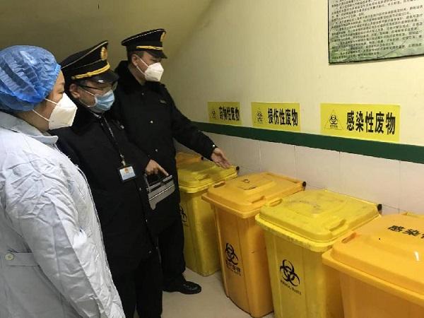 医院医疗废物检查.jpg