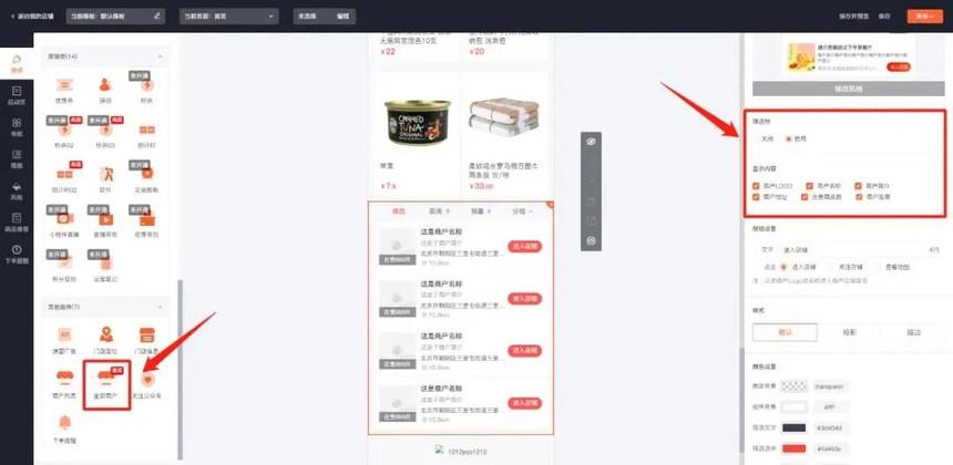 自定义商品的排序方式。.jpg