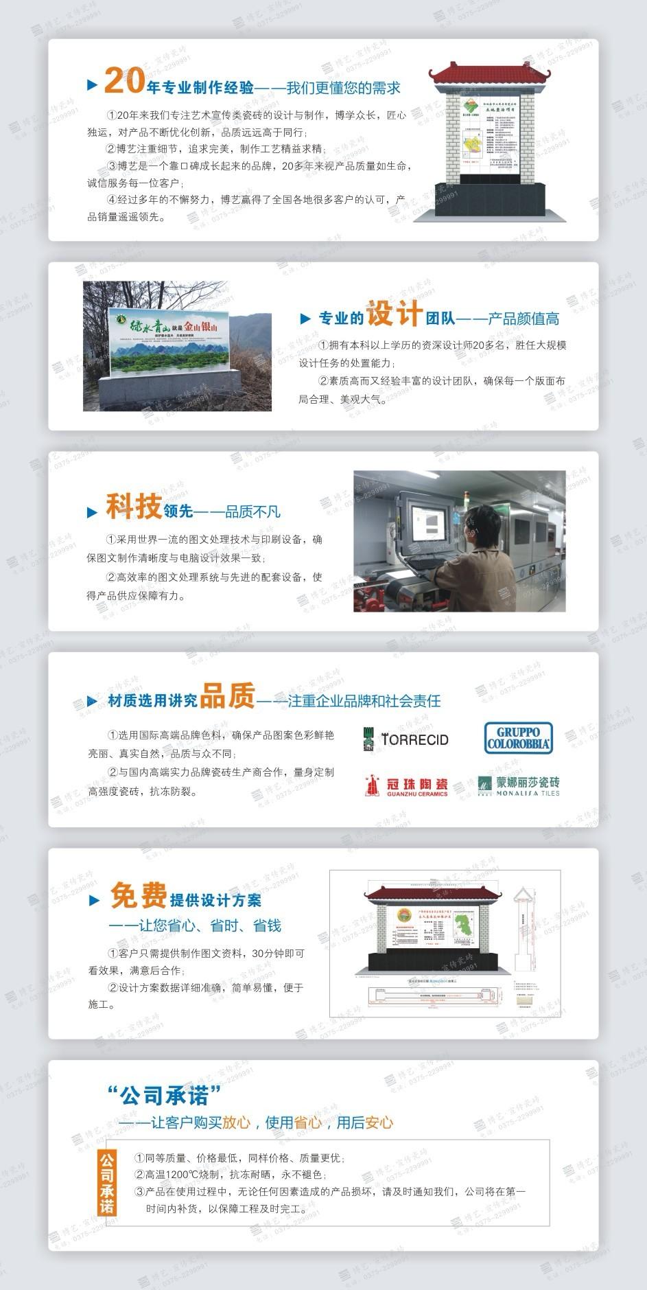4-25产品优势X4.jpg