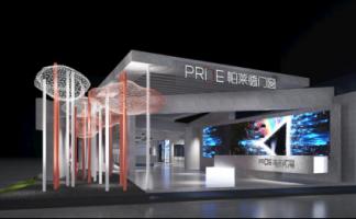 帕萊德亮相廣州建博會,時尚