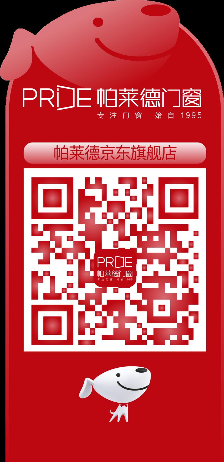 天猫京东二维码-02.png