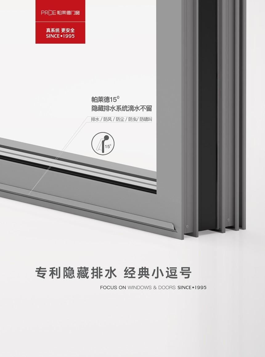 海报-1-竖式(电梯广告).jpg