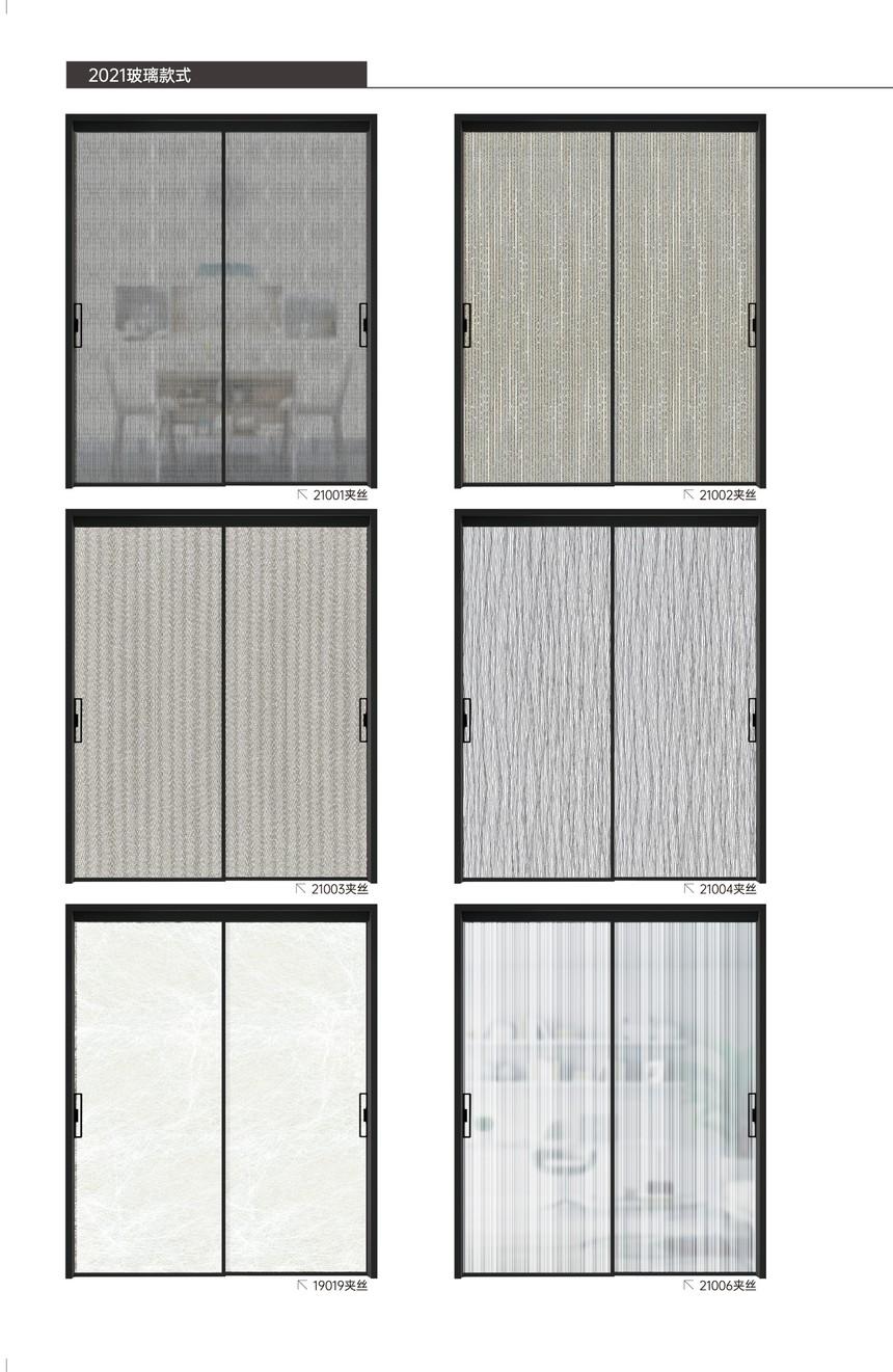 TM12-PM23系列折页-1_副本.jpg