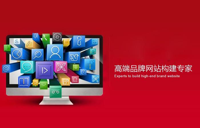 滨州网站开发