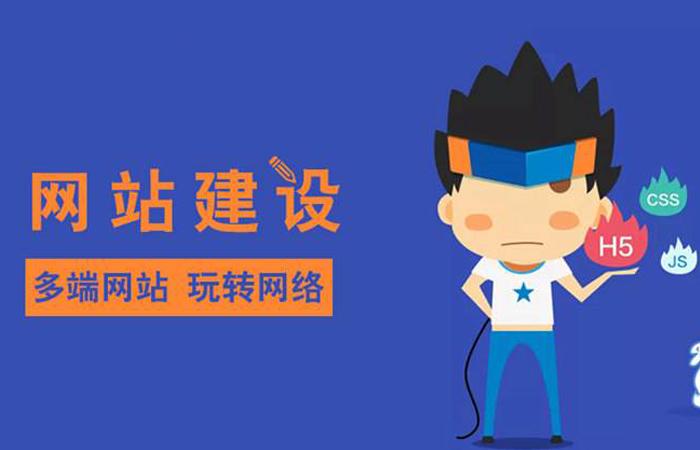 滨州seo优化推广