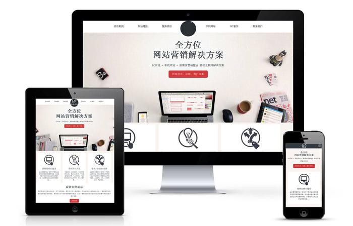 滨州官方网站建设
