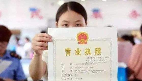 杭州居民房能不能注冊公司呢