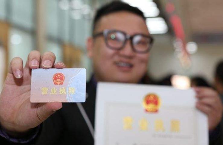 杭州个人营业执照能否在网上注销?