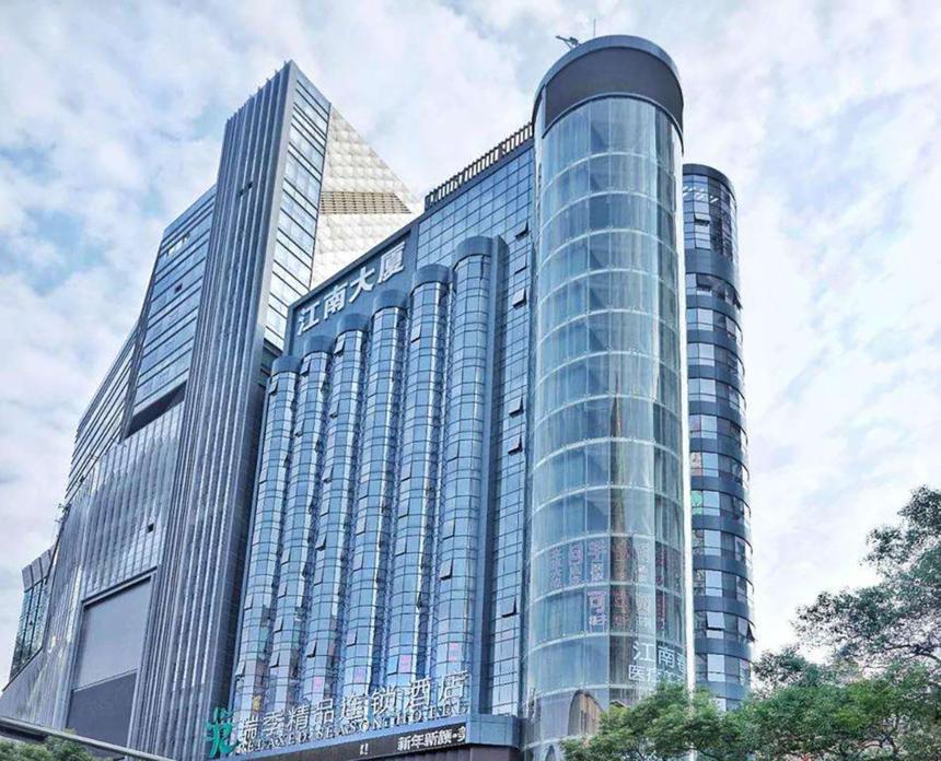 深圳瑞季酒店 2016年项目 120套.png