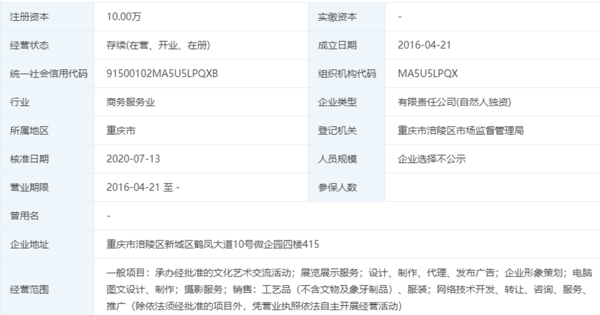QQ截图20210514100950.png