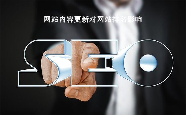 郑州网站优化公司.png