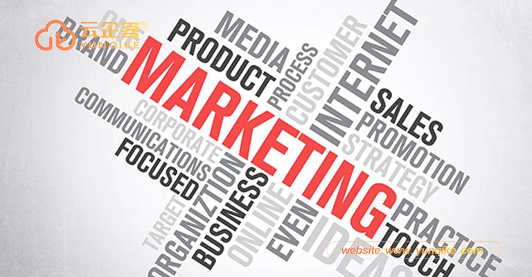 云企客:全网营销推广的重点是什么?