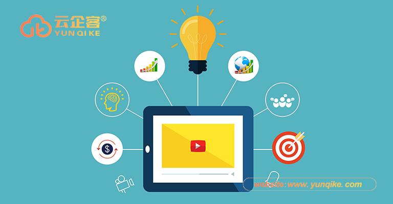 云企客:中小型企业全网营销推广策略助力企业快速扎根互联网