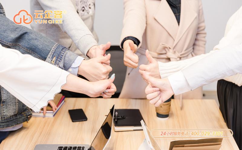 云企客:西安网络营销公司优选主要遵循的三大原则