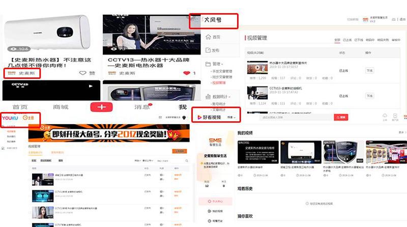 史麦斯全网推广首月,百万消费者触达,效果不显著?
