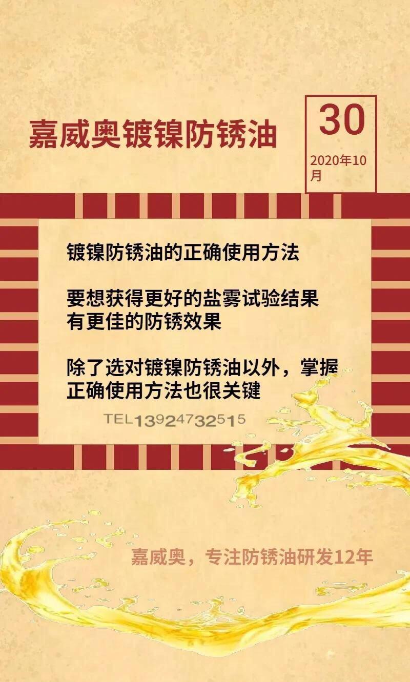 QQ图片20201030101920.jpg