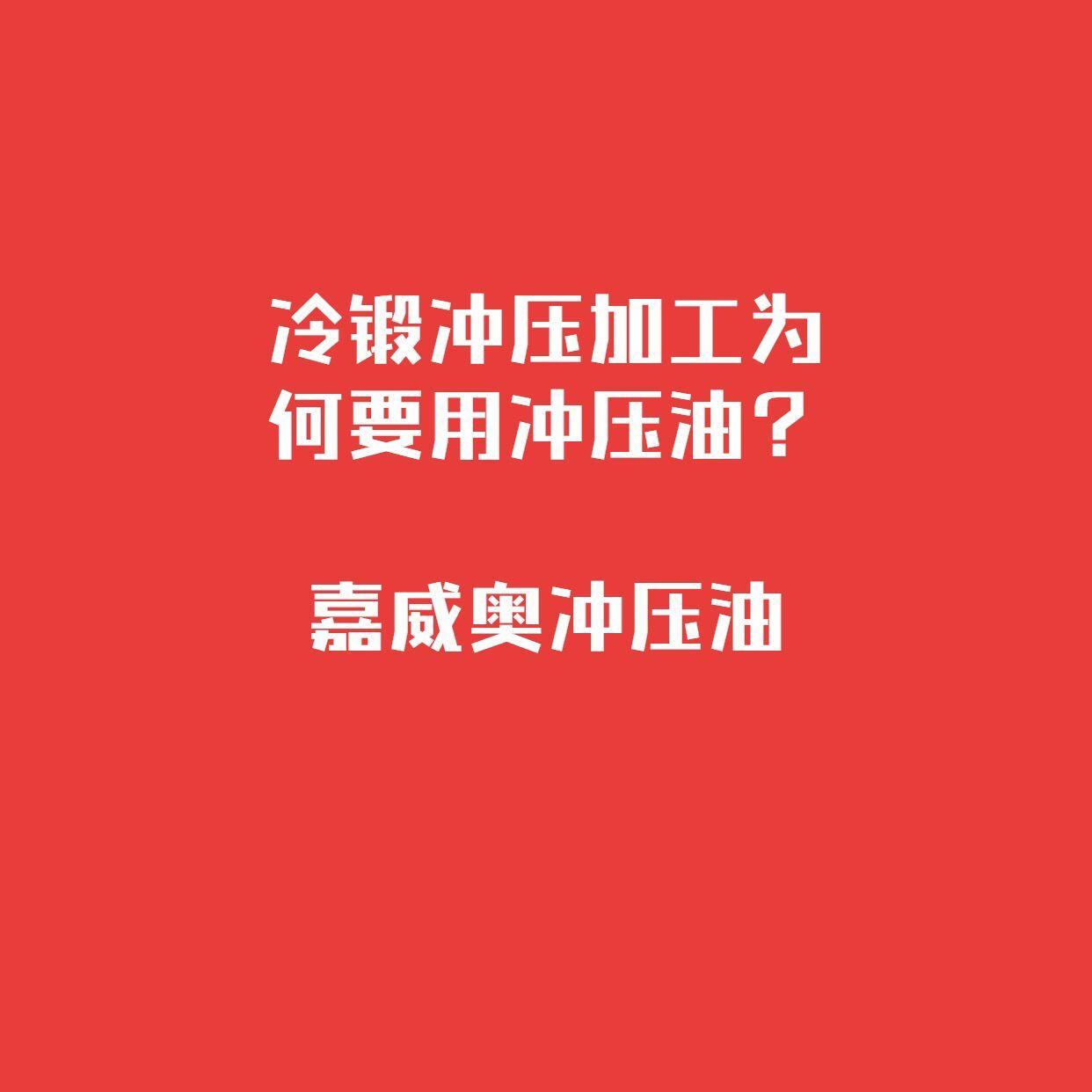 QQ图片20210525103323.jpg